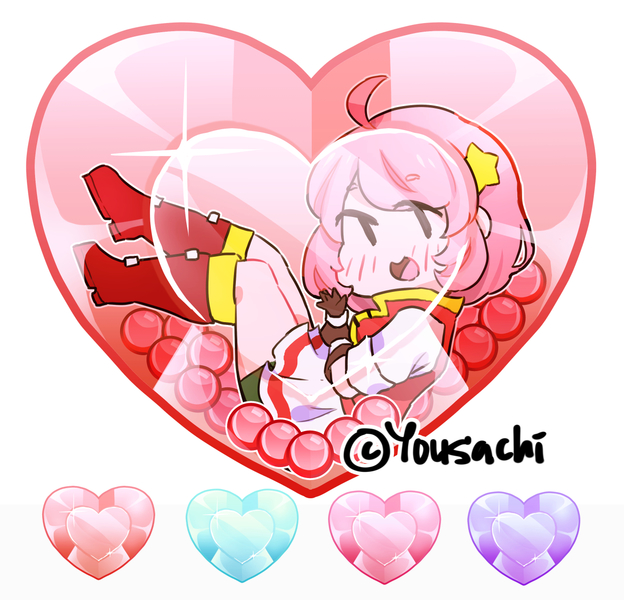 YCH Heart Gem