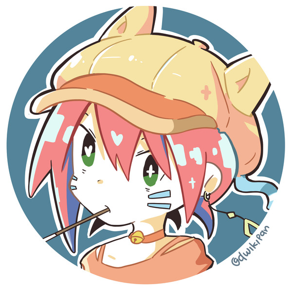 Headshot Icon full-colored