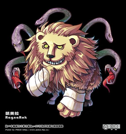 Full Color/Character Chibi (Q-Version) Monster Illustration