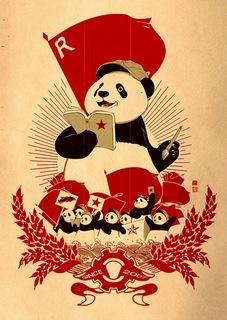 Panda Revolution VI