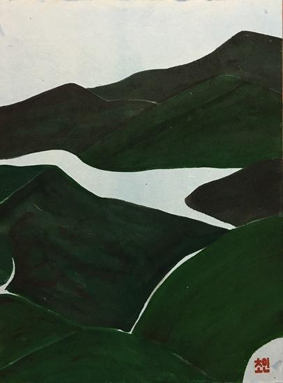 The green Mountain.