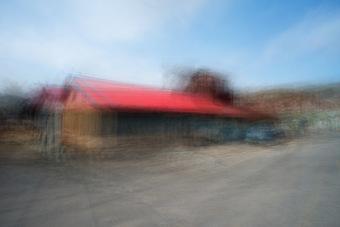 Gunsan Rice Mill