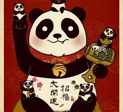 "Maneki ""Pantsu"" Panda Red"