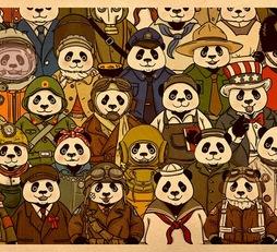 Panda Revolution XXV