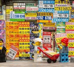 Street Ads, Street Arts