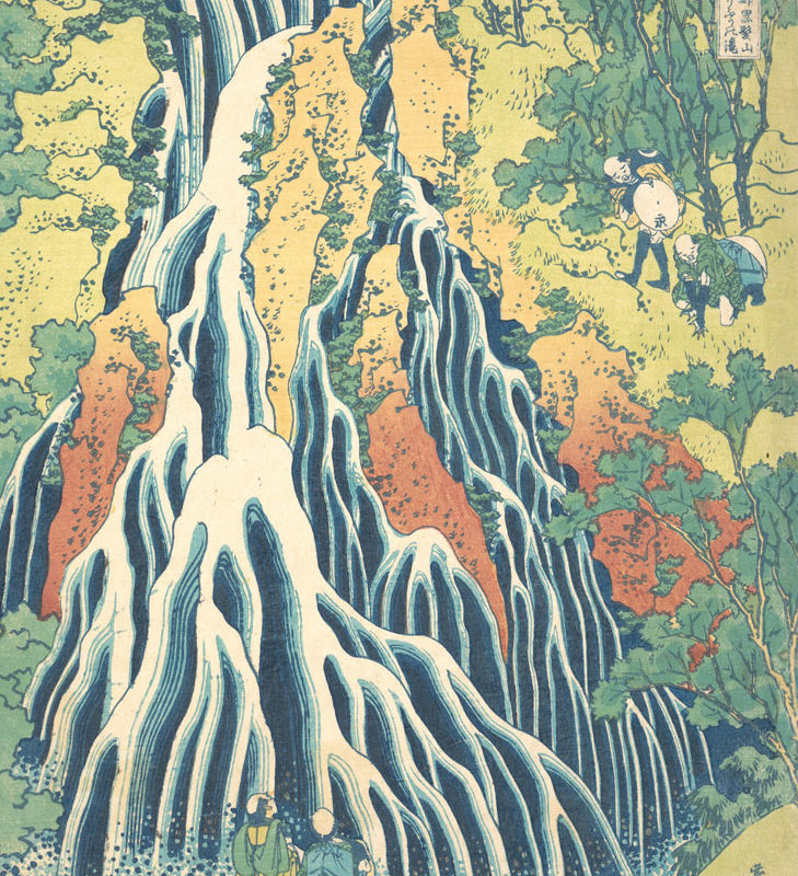 Katsushika Hokusai, Kirifuri Waterfall at Kurokami Mountain-in Shimotsuke,19th century