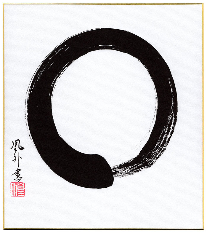 Enso, Ougai Kofude