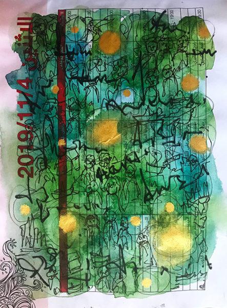 Watercolor, Pen & Ink Drawing, Deepa Gopal