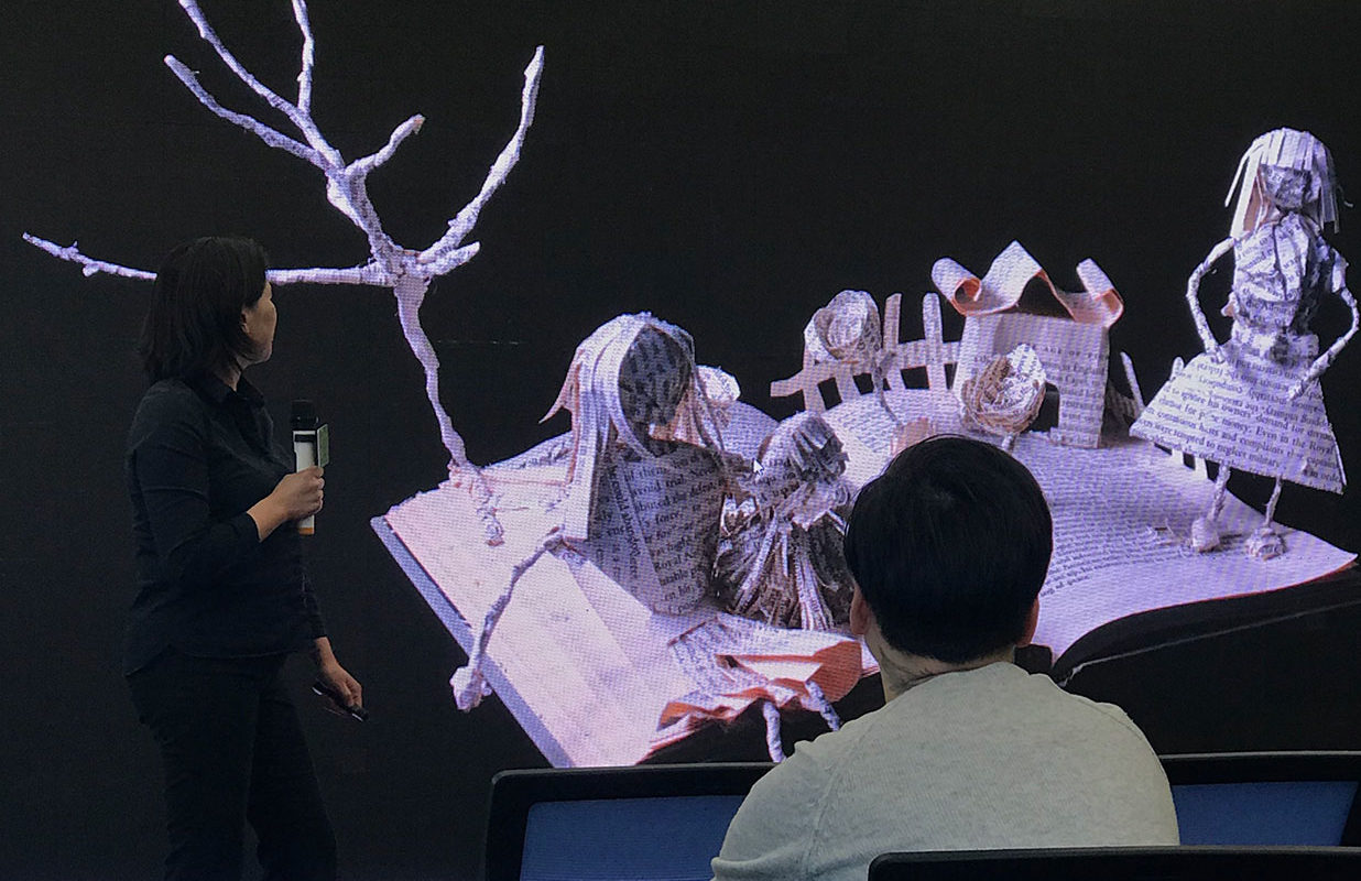 RISD Adjunct Professor Clara Lieu