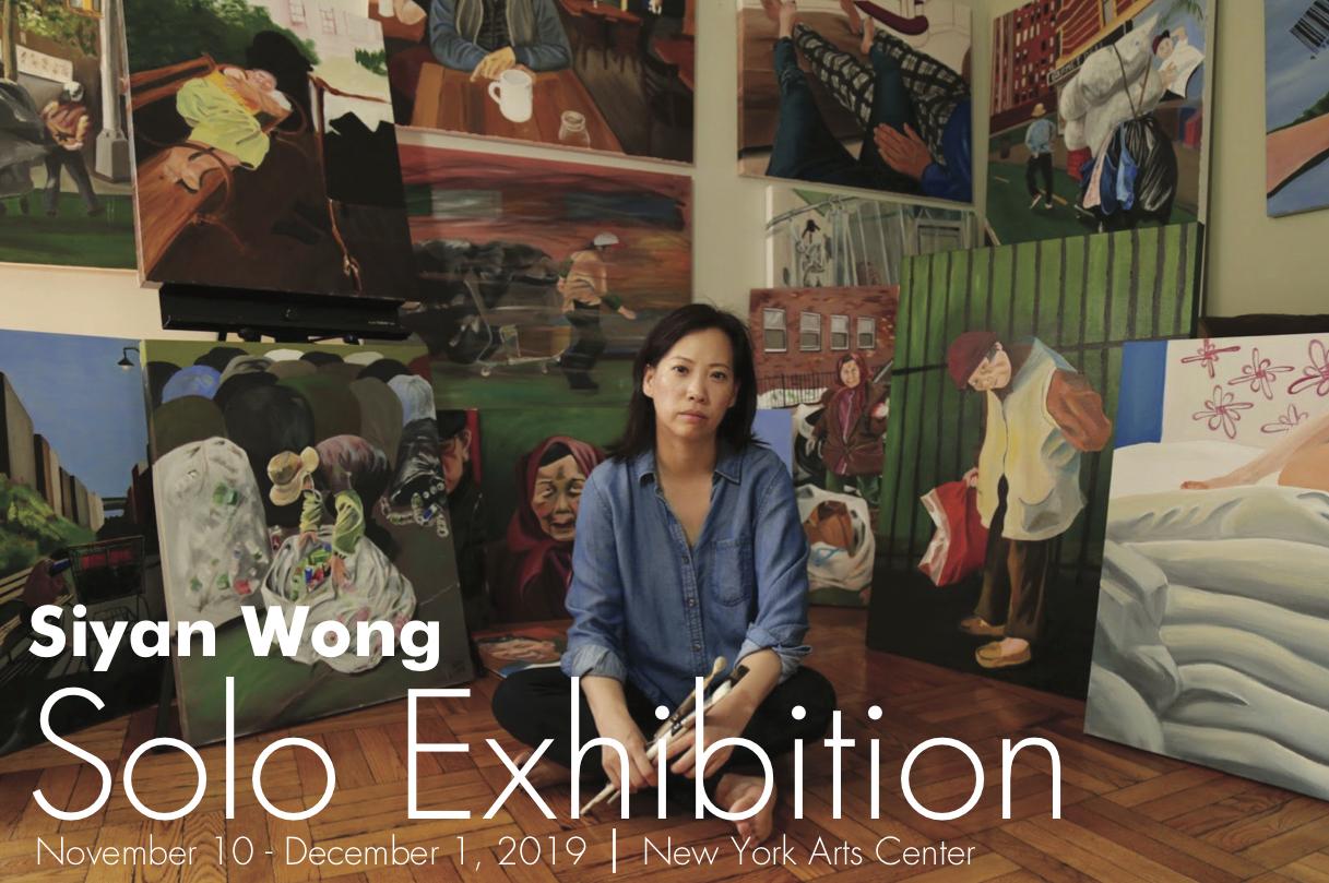 https://s3.amazonaws.com/artspan-fs/member_files/jwong2/Siyan_art_solo_NYAC_2019_Postcard.jpg