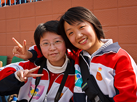 Chinese High School Students