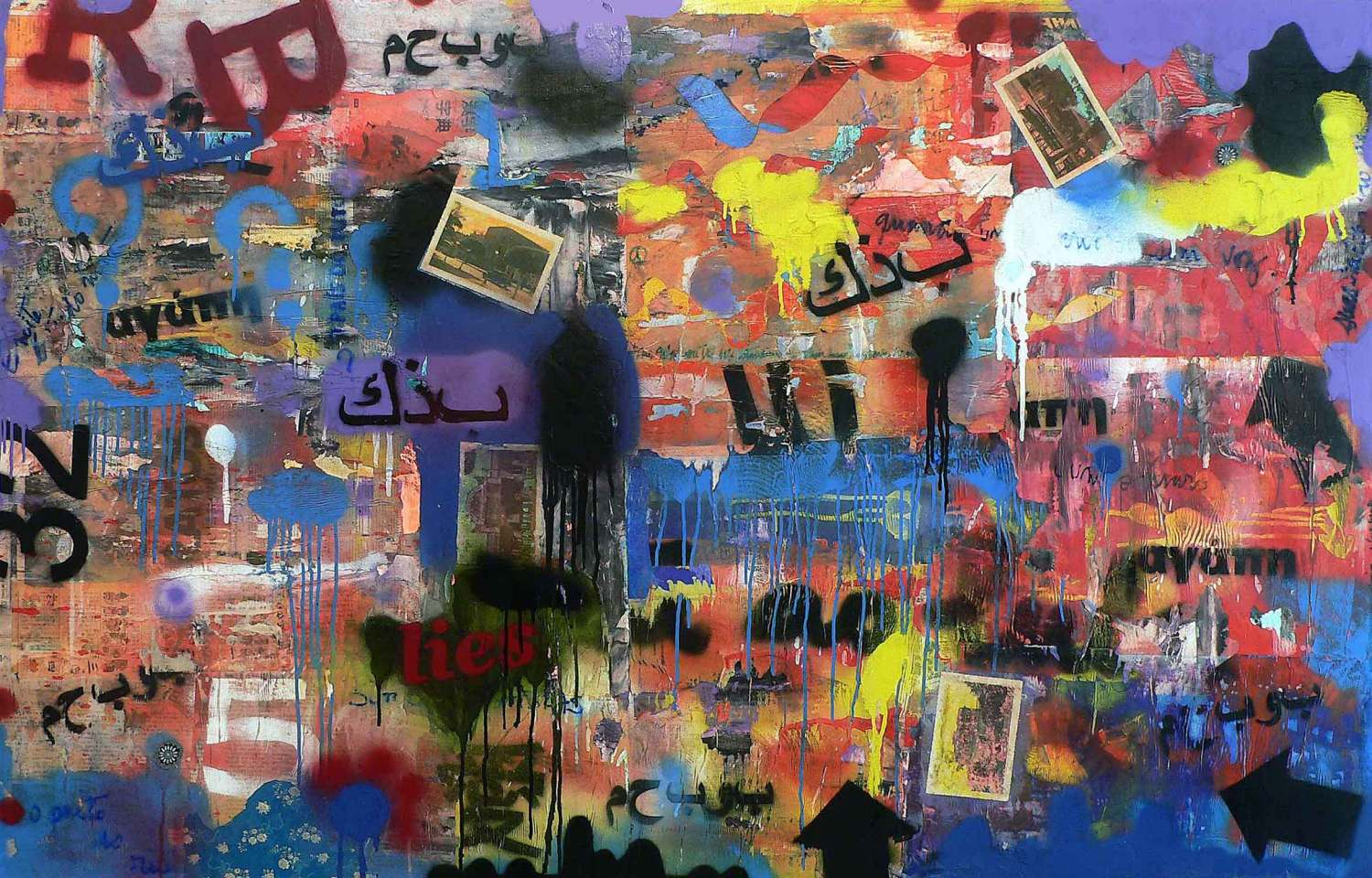 confirmation - 116 x 180 cm - acrylic, spray paint and collage on canvas - 2009