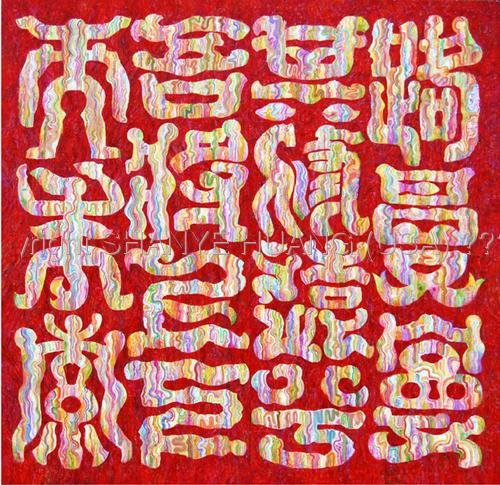 SHANYE HUANG (USA) 黃閃夜(美國)