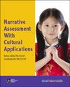Narrative Assessment With Cultural Applications