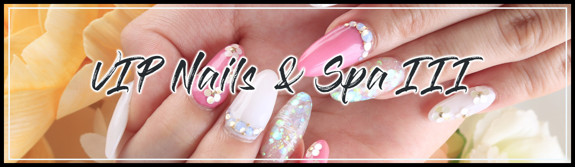 VIP Nails & Spa III is a Nail Salon in Homer Glen, IL