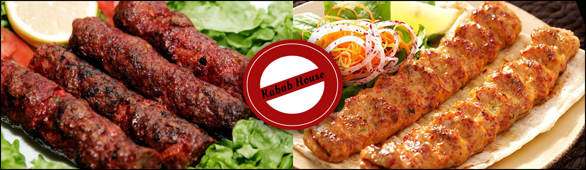Kabab House Is A Halal Restaurant In Richmond Va