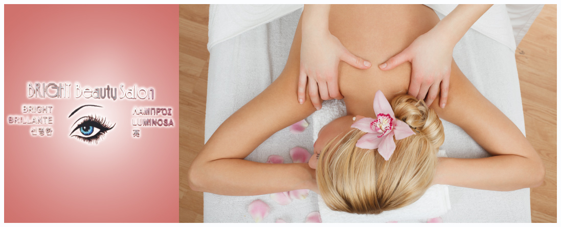 Massages for Women