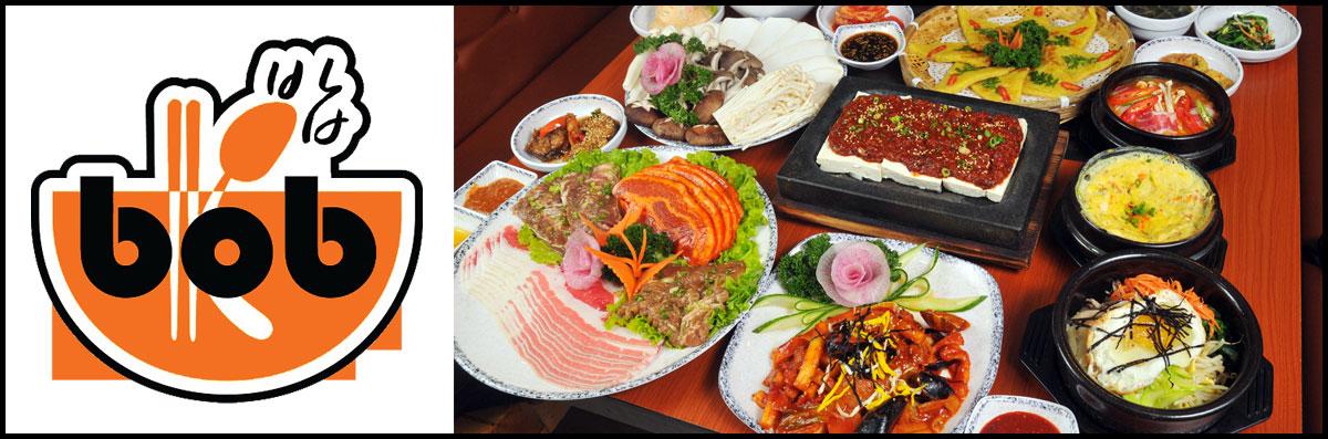 K Bob Korean Bbq Is A Korean Restaurant In Lancaster Ca