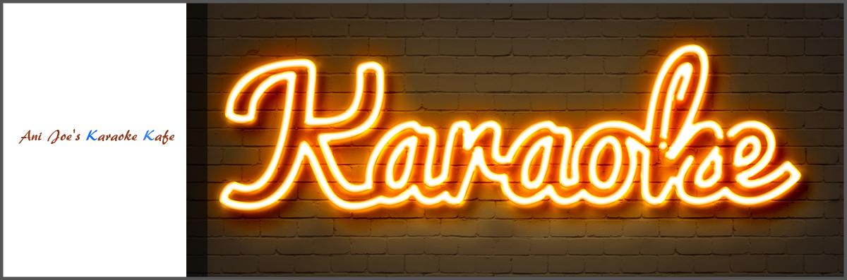 Ani Joe's Karaoke Kafe Has Karaoke in Bartlett, TN