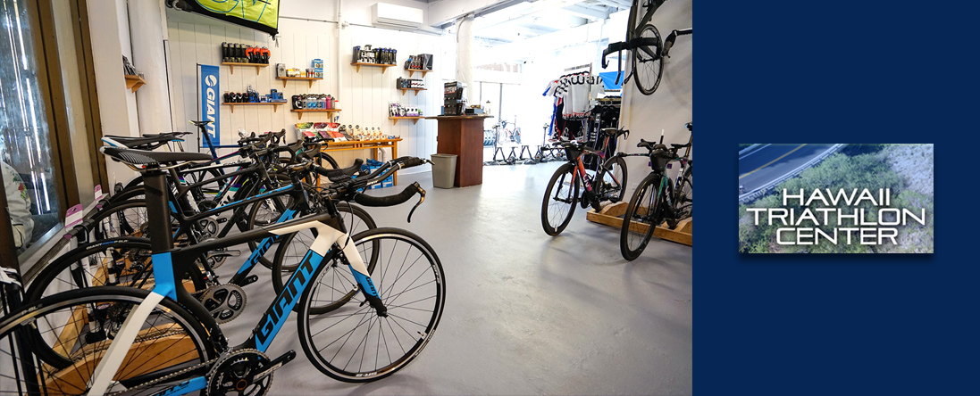 Hawaii Triathlon Center is a Bike Service in Kailua, HI