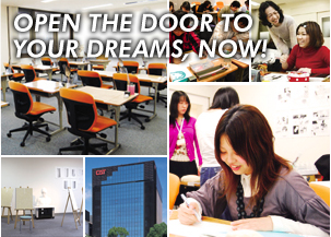Open the Door to Your Dreams, NOW!