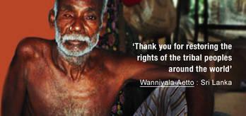 Wanniyala-quote_cropped
