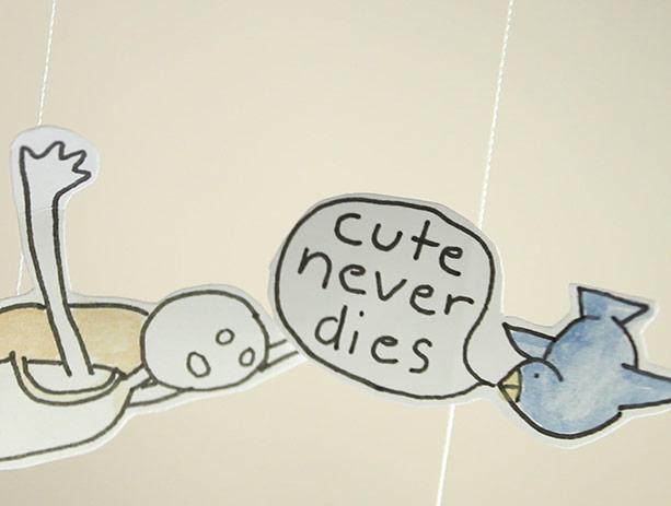Cute never dies