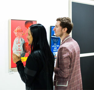 YP Gallery Tour