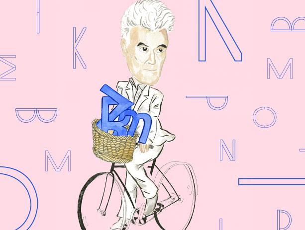 David Byrne illustration
