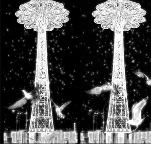 Luna Trance
