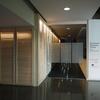 Adequació de la planta baixa per a Foreing Investor's Office a Barcelona