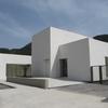 Projecte bàsic i executiu del centre de salut d'Andratx a Mallorca
