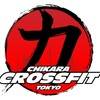 Chikara crossfit k.k medium