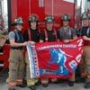 Team flag 09