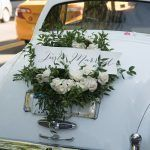 Alessia & Michael - Just Married - Bentley - Rainbow Room NYC - 5th Avenue Digital Photography