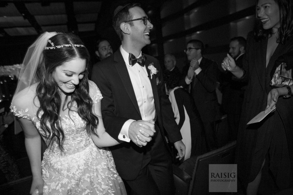 Jenna & Matthew / Museum of Jewish Heritage / Cody Raisig Photography