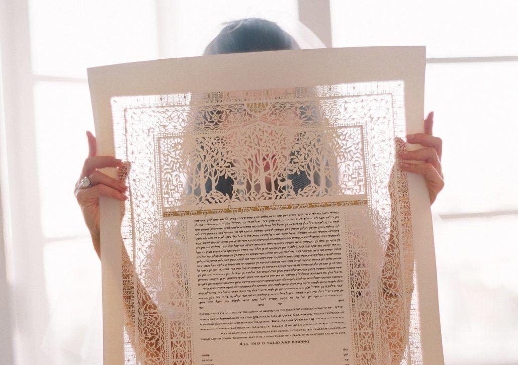 Ketubah - Jewish Traditions - Jewish Wedding. Contract - via Inside Weddings