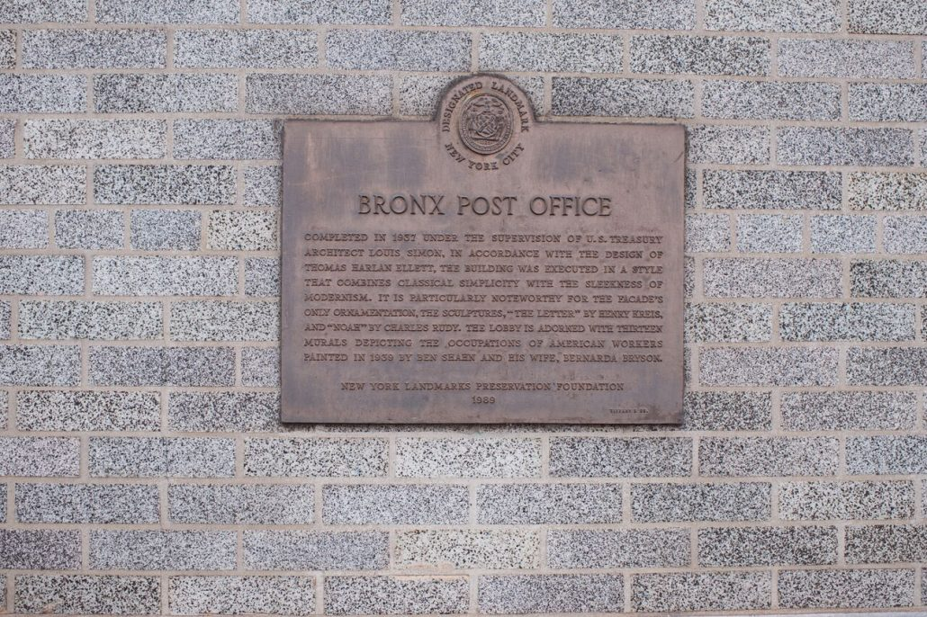 Jean & Bryan Wedding - Post Office Plaque - Bronx Post Office - by Karen Wise
