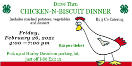 4-H chicken and biscuit dinner