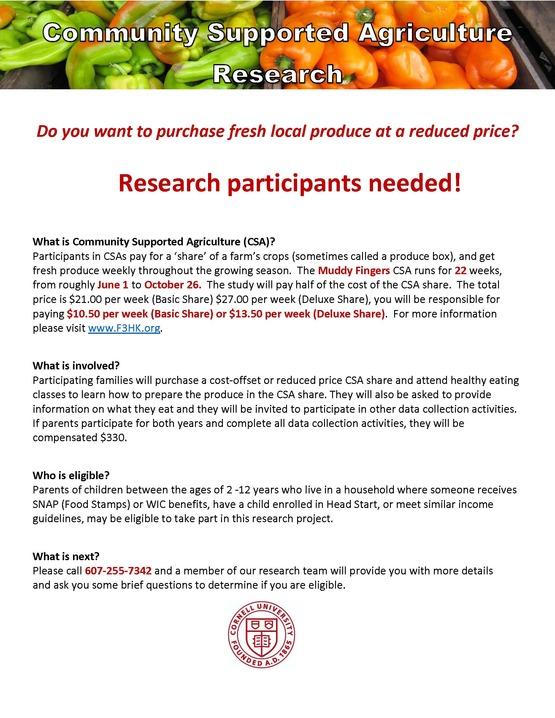 CSa research study