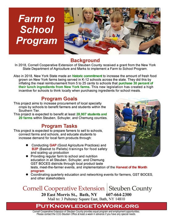 Farm To Cafeteria flyer