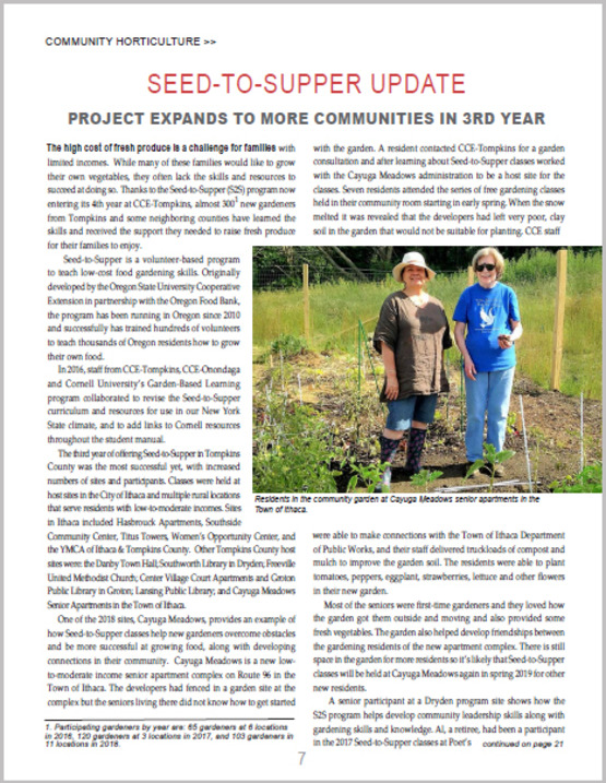 Read the 2018 Annual Report article on Seed-to-Supper