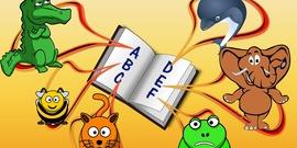 Dictionary 432043 1280