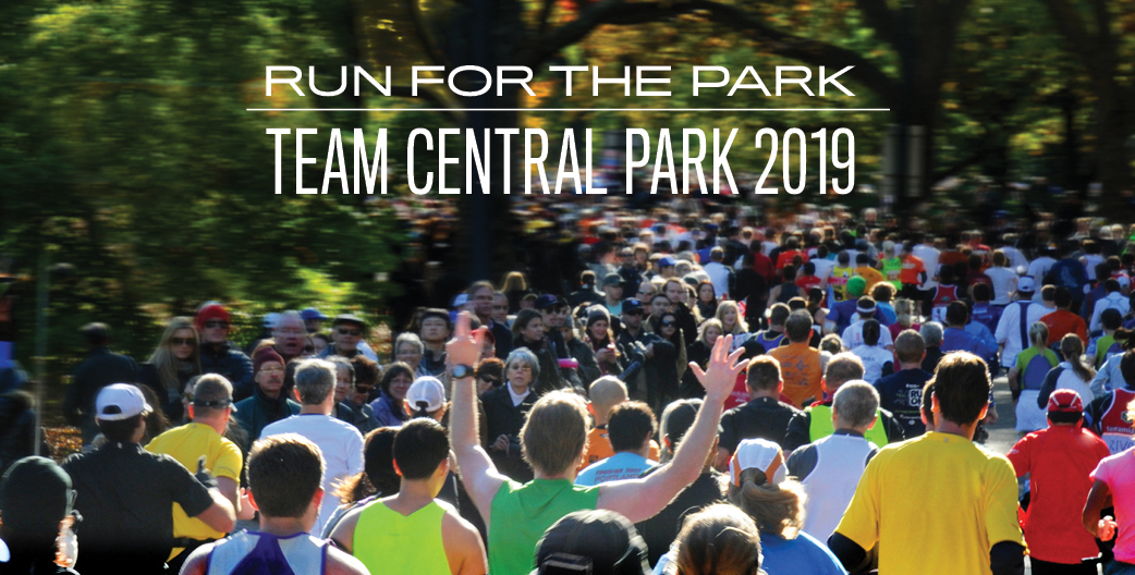 Join Team Central Park
