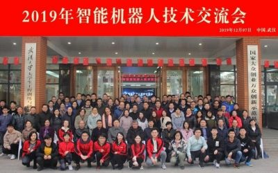 Clearpath Partners with Wuhan Jingtian Electrical to Support Robotics Boom in China