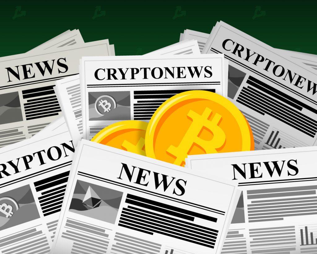 Главное за неделю: Telegram прекратит поддержку тестнета TON, а Coinbase выйдет на биржу, согласно СМИ