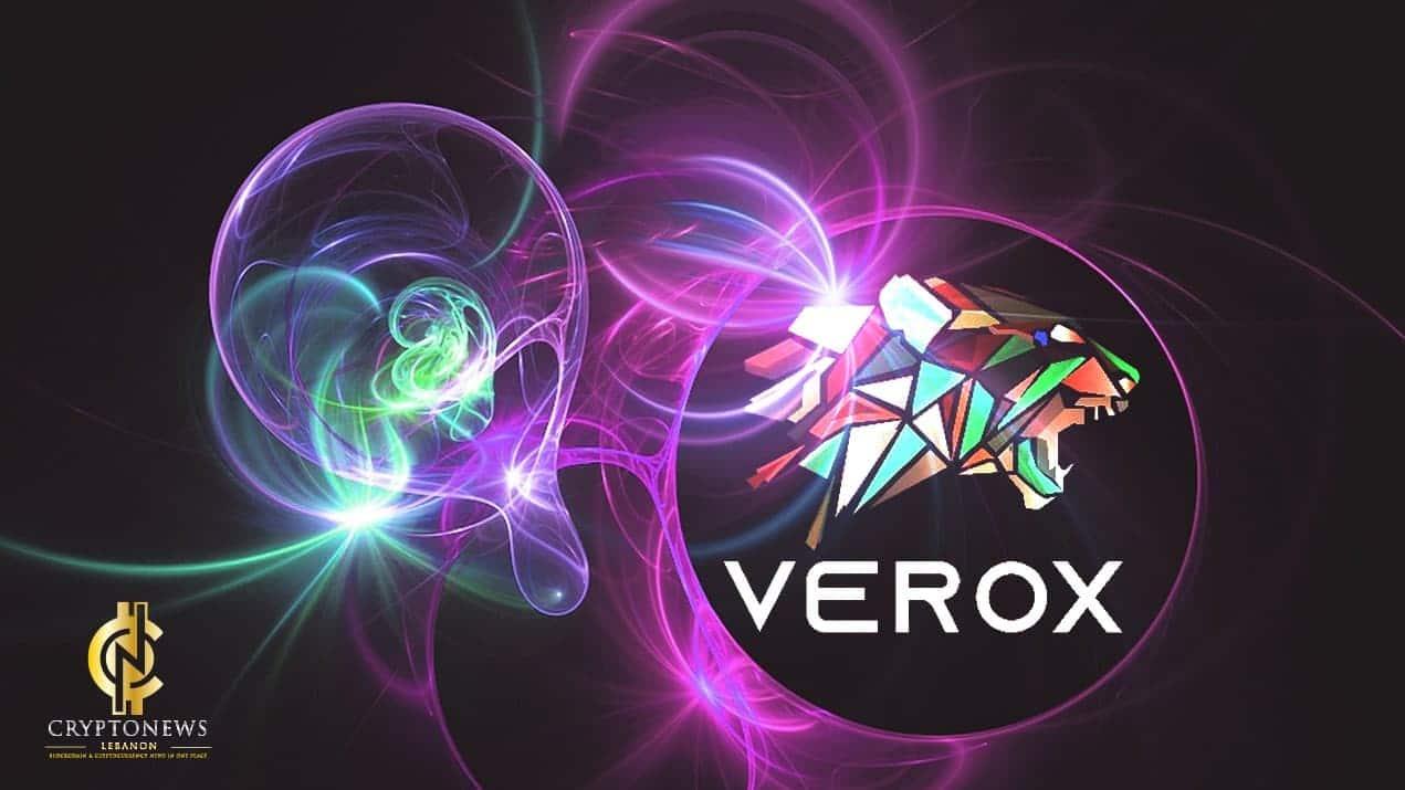فيروكس تنشأ مدير استثمار للتشفير والتمويل اللامركزي بالذكاء الاصطناعي