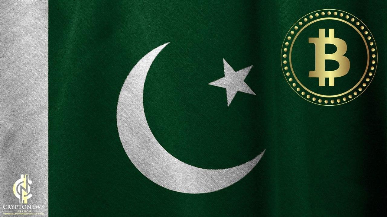باكستان تُقيم مُنشأتين لتعدين البيتكوين مملوكتين للدولة لتعزيز الاقتصاد