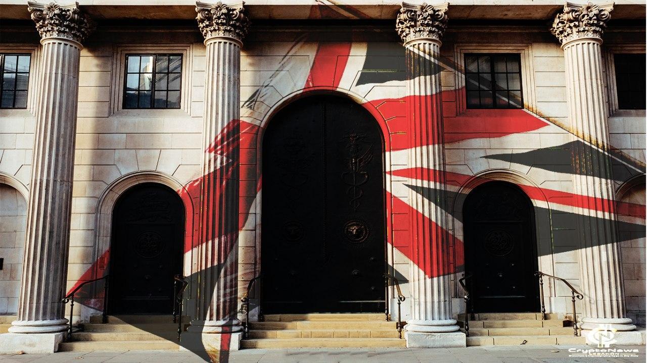 التوقعات التنظيمية للعملات المستقرة بحسب بنك إنجلترا