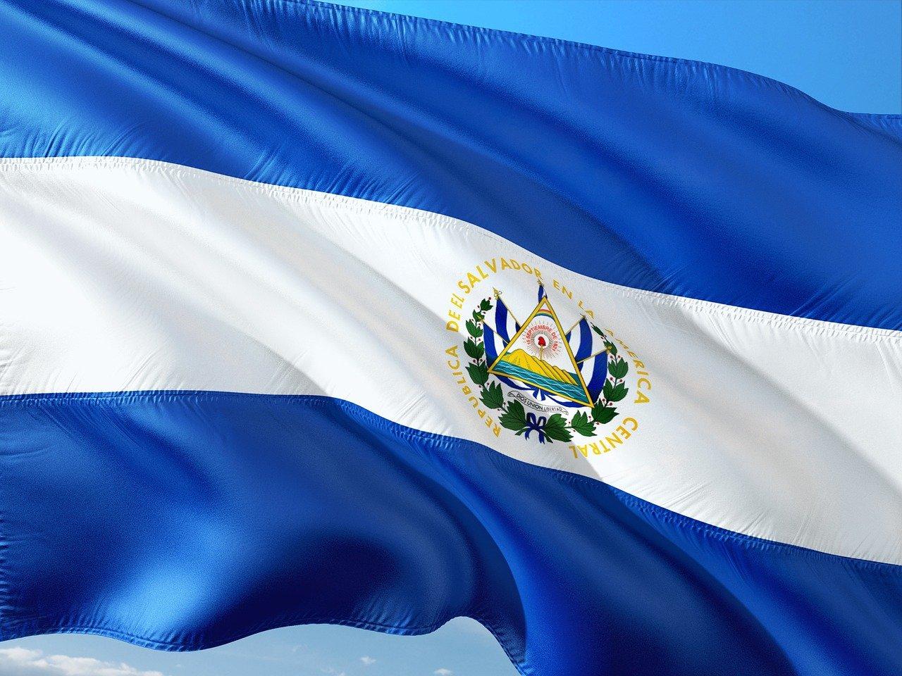 السلفادور! نعم السلفادور! لا اميركا و لا الصين ولا ايران